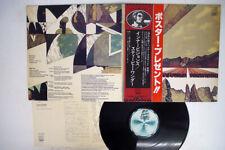 STEVIE WONDER INNERVISIONS MOTOWN VIP-6004 Japan OBI VINYL LP