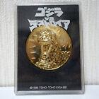 Godzilla vs. Destoroyah Medal Movie Memorial Coin 1995 Limited Toho Kaiju Japan