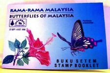 STAMP BOOKLET MINT 1996 BUTTERFLIES OF MALAYSIA