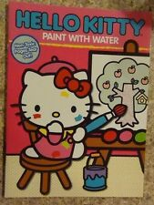Hello Kitty Paint With Water Book #2 FREE SHIP