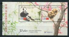 Uruguay 2018 MNH Diplomatic Relations China 2v M/S Pandas Wild Animals Stamps