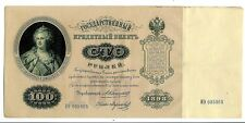 RUSSLAND RUSSIA 100 RUBLES 1898 SIGN KONSHIN P 5 c