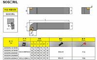 S12M-SCZCL06 12x125mm HOLDER CNC lathe tool hole lathe 93° FOR CCGT CCMT06
