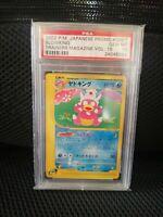 Pokemon 2002 SLOWKING Trainers Magazine Vol.15 Japanese Promo 006/T PSA 10 GEM