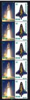 COLUMBIA SPACE SHUTTLE NASA STRIP OF TRIBUTE VIGNETTE STAMPS 1