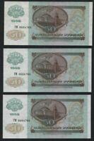 ✔ Russia 50 rubles 1992 UNC P 247 Series ГМ