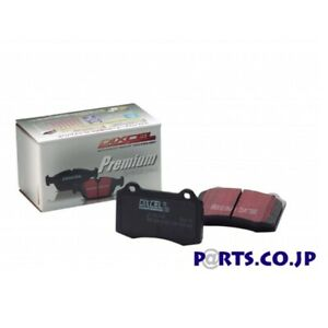 DIXCEL Brake Pad Premium Type Rear For Mercedes Benz R230 SL350 (230467/230456)