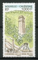 New Caledonia Mining Stamps 2019 MNH Pilou Mine Chimney Architecture 1v Set