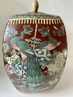 Chinese Porcelain Famille Enameled Lidded Jar Gamebirds, Peacocks Floral, Marked