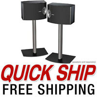 NEW BOSE FS-01 SPEAKER FLOORSTANDS FOR 201 & 301 (PAIR) FIXED HEIGHT STAND FS-1