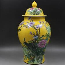 Chinese Old Marked Famille Rose Peacocks And Flower Pattern Porcelain Temple Jar