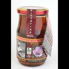 Greek Bio Organic Premium Honey with Saffron Safran Azafran Crocus krokos Kozani