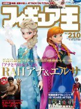Figure OH #210 Hot Toys Figure Magazine Frozen