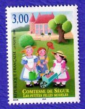 TIMBRE FRANCE 1999 LA COMTESSE DE SÉGUR LES PETITES FILLES MODÈLES NEUF