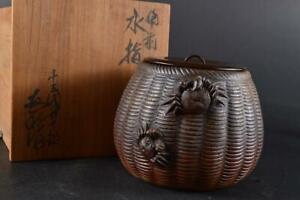#1634: XF Japanese Bizen-ware Mizusashi FRESH WATER POT,w/signed box