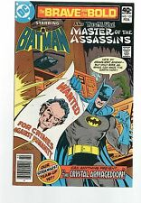 THE BRAVE AND THE BOLD # 159 / V.FINE / DC 1980 / BATMAN & RAS AL GHUL.