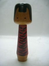Kokeshi Creative Style Wooden Japanese Doll Vintage #310