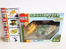 Tomica Thunderbird Gift Set B 4 With Arms Pod Dozer Fab1 Flight Mode Japan