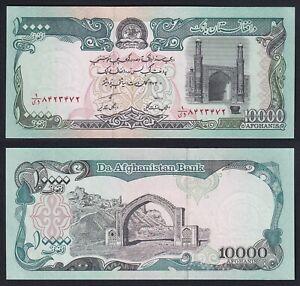 Afghanistan 10000 afghanis 1993 FDS/UNC  B-01