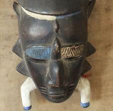 Beautiful Tribal Ligbi/Ligbe Tribal Mask, Coted'ivoire and Ghana