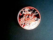 The Kraken 1 oz .Copper Round --