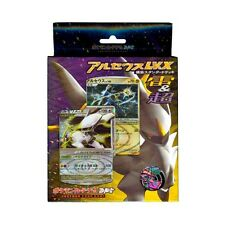 Japanese Pokemon DPt The Advent of Arceus Lightning & Psychic Theme Deck NEW!