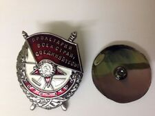 USSR Soviet Russian Military Order Of The Red Banner Dull Silvered Finish