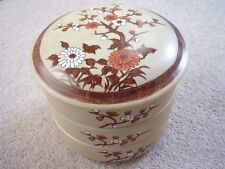 Chinese porcelain dish-bowl-division cylinder spice box with cover,set of 3,