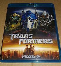 Transformers 2007 JAPAN BLURAY Shia LaBeouf Megan Fox Japanese Import Region A