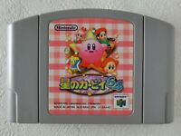 Hoshi no Kirby 64 N64 Nintendo 64 From Japan