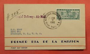 1941 DOMINICAN REPUBLIC FDC SPECIAL DELIVERY