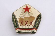 Hungary Hungarian XXX 30 Years of Our Socialist Homeland 1979 Red Star Badge Pin