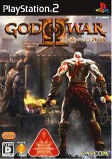 God of War II Shuuen No Jokyoku (2007) Brand New Factory Sealed Japan PS2 Import