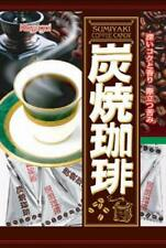 KASUGAI Sumiyaki Coffee Candy 100g (12-pack) from Japan