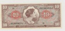 USA  MPC VIETNAM WAR 10  DOLLARS  SERIE 641   XF/AU