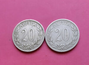 Greece 2 Coinσ 1894 and 1895-- 20 Lepta- VF Condition