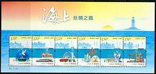 CHINA PRC 2016 MARITIME SILK ROAD  SOUVENIR SHEET MINT NH