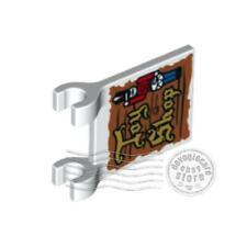 1x LEGO 2335pb139 Bandiera con 'Toy Shop' 2x2 Bianco