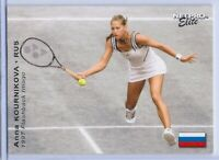 "ANNA KOURNIKOVA 2003 ""1ST EVER PRINTED"" NETPRO ELITE FLASHBACK ROOKIE CARD!"