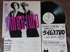 NM! TIMES TWO X2 JAPAN PROMO WHITE LP w/PROMO KIT+OBI+INSERT P-13577
