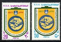 SAUDI ARABIA MNH 1977 SG1207-8 1st International Arab History Symposium