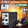 2 in 1 LCD Soldering Rework Station SMD Hot Air Iron Desolder Heater 110V / 220V