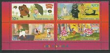 Russia 2012 Fairy Tales, Cartoons 4 MNH stamps
