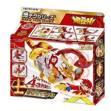 New In Box Sega Toys Bakugan Baku-Tech BTD-09 Jigen Deck Japan Anime