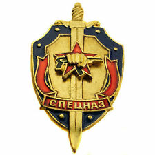 Russian Special Forces Spetsnaz Uniform Award Chest Badge AK 47 74 Fist Shield