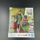 In STOCK S.H. Figuarts Dragonball Z Great Saiyaman (Gohan) Action Figure