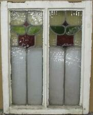 """MIDSIZE OLD ENGLISH LEAD STAINED GLASS WINDOW Double Pane Design 19.25"""" x 24.5"""""""