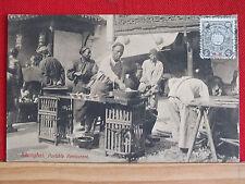 Fotokarte - Shanghai - Portable Restaurant - ca 1905- 上海市 - Shànghǎi Shì