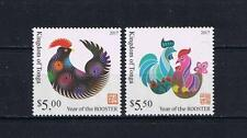 Kingdom of Tonga 2016 Year of the Rooster Postage Stamp Set Issue