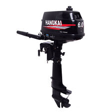 New listing 6 Hp 2 Stroke Boat Engine Outboard Motor with Water Cooling System Tiller Shaft